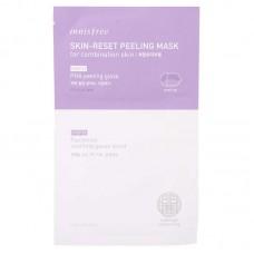 Пилинг-маска для комбинированной кожи Innisfree Skin-Reset Peeling Mask For Combination Skin, 6+25 мл
