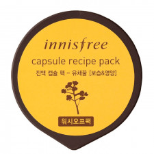 Капсульная маска для лица Innisfree Capsule Recipe Pack Canola Honey с экстрактом рапсового меда, 10 мл