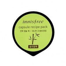 Ночная маска для лица Innisfree Capsule Recipe Pack Bamboo Sleeping Pack с экстрактом бамбука, 10 мл