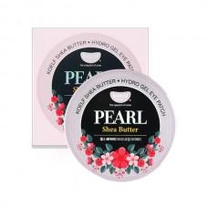Гидрогелевые патчи для кожи вокруг глаз Petitfee Koelf Pearl & Shea Butter Eye Patch с жемчугом и маслом ши, 60 шт.