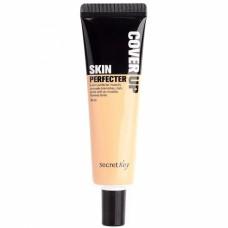 ББ-крем для идеального тона лица Secret Key Cover Up Skin Perfecter #21 Light Beige, 30 мл