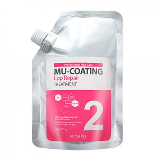 Маска для поврежденных волос Secret Key Mu-Coating LPP Repair Treatment с эффектом ламинирования, 480 мл