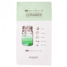 Тканевая двуступенчатая маска Skinfood  Boosting Juice 2-Step Mask Sheet Ceramide с керамидами, 23 мл
